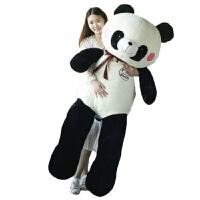 *娃娃160厘米 熊猫公仔抱枕布偶娃娃抱抱熊黑白毛绒玩具女生1.6生日礼物送女友 黑白熊猫