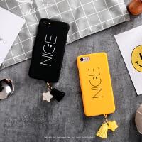 7手机壳简约6s黑黄nice笑脸5s磨砂半包苹果6plus硬壳