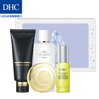 DHC净白修护套装 美白保湿补水黏土面膜畅销日本人气护肤化妆品