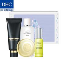 DHC净白修护套装 洗颜洁面化妆水面膜精华油保湿补水深层清洁护肤套装