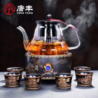唐丰TF-8563烧茶壶电热煮茶器玻璃煮茶壶电陶炉煮茶炉普洱黑白茶全自动蒸茶壶