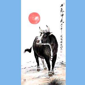 笔名道鸿,中国国粹画院理事,河南省美术家协会会员,当代画马研究会会员孙振伟(牛气冲天)4
