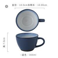 陶瓷咖啡杯4款入家用�П�茶杯水杯早餐��片杯牛奶杯