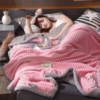 双层毛毯被子加厚珊瑚绒毯子冬季保暖床单小单人双人男女毯