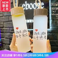 情侣水杯一对便携夏天杯子情侣款玻璃杯简约磨砂创意个性潮流女学 +