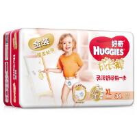 [当当自营]好奇 Huggies 金装成长裤 XL34片 加大号裤型纸尿裤【男女通用】【12-17kg】