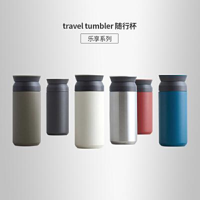当当优品 磨砂保温杯 咖啡随手杯 350ml当当自营 手感好 容量适中 多色系列