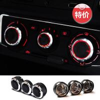 空调旋钮铝合金按钮汽车装饰饰品贴片长城酷熊炫丽哈弗M2改装专用