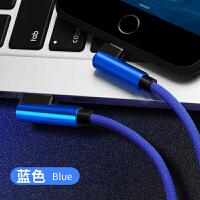 苹果数据线iphone7 6p 7s 8p手机X加长ipad充电器头套装 蓝色 苹果弯头