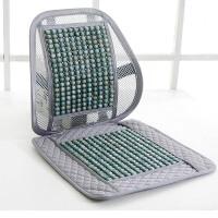 坐垫靠垫一体夏季透气麻将凉席椅子凉垫单片办公室学生座椅垫 灰色 木珠