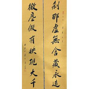 普陀山得道高僧道生(对联)21