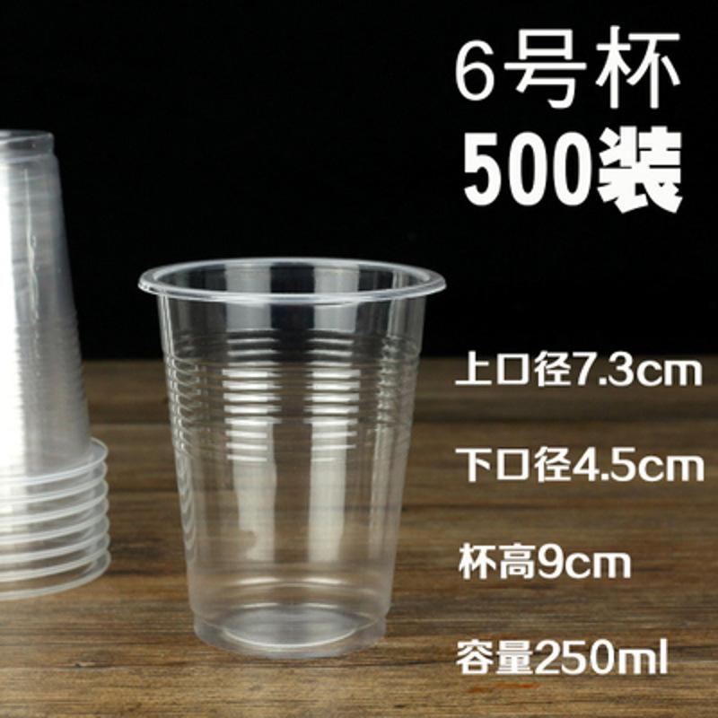一次性杯子批发塑料杯整箱家用1000只装口杯胶一次性水杯餐饮加厚