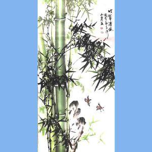 湖南人,擅长画花鸟尤其擅长画竹子,中国书画院理事吕山泉(竹翠清风)1