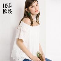 【限时秒杀价:55/叠券价:38.5】OSA欧莎2018夏装新款女装 时尚性感一字领雪纺衫