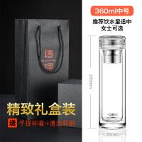 双层玻璃杯500ml大容量男士商务大号加厚微保温隔热便携茶水杯子