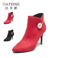 Daphne/达芙妮秋冬百搭尖头短筒女靴时尚细高跟水钻皮靴短靴女