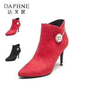 【双十一狂欢购 1件3折】Daphne/达芙妮秋冬百搭尖头短筒女靴时尚细高跟水钻皮靴短靴女