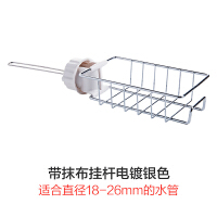 不锈钢水龙头置物架抹布沥水架 家用厨房免打孔水槽收纳架 带杆 电镀银色