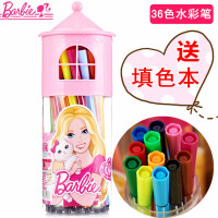 BARBIE/芭比娃娃 B8134 36色水彩笔(附填色本) 颜色图案随机小学生儿童美术涂鸦绘画画笔可水洗无毒彩笔开学