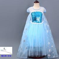 万圣节儿童服装冰雪奇缘公主裙子艾莎女童连衣裙爱莎礼服长袖秋装 蓝色裙短袖 送魔法棒皇冠
