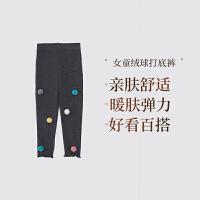 【网易严选秋尚新 超值专区】女童绒球打底裤 1-8岁