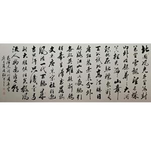 中国书协会员,河南省书协会员,一级书法师王国强(*沁园春雪)1