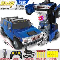 【六一儿童节特惠】 遥控一键变形玩具金刚5悍马加大救护汽车机器人男孩儿童 二代(37CM)援救悍马(可发射)