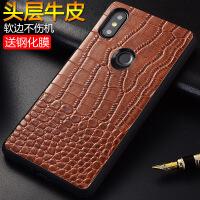 小米mix2s手机壳保护套小米6X真皮防摔个性创意max3男女款鳄纹潮