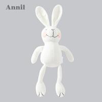 【秒杀价:19】Annil安奈儿童装大长脚兔公仔