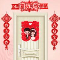 结婚用品婚房装饰创意新房客厅场景布置婚庆喜字拉花彩带套装节庆饰品