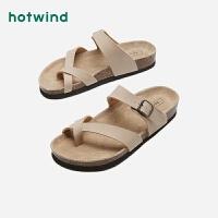 热风男士软木时尚防滑休闲拖鞋H60M0210