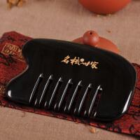 天然牛角头部按摩梳刮痧板水牛角多功能头部刮痧板梳子经络梳子疏通按摩全身通用 黑八齿+穴位图