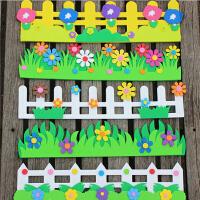 幼儿园教室/墙面/环境布置材料 EVA护栏 墙贴画 泡沫墙壁装饰栏杆 美化装饰墙贴护栏幼儿园教室墙面装饰环境DIY布置