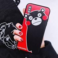 熊本熊手机壳苹果6s日韩卡通可爱iphone8plus/7/6s/x保护套女款潮