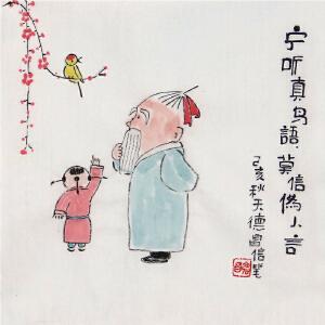 《宁听真鸟语 莫信伪人言》范德昌原创小品画R4306