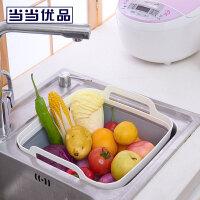 【任选3件4折,2件5折】当当优品 多功能可折叠水槽置物筐 厨房沥水洗菜篮 灰色