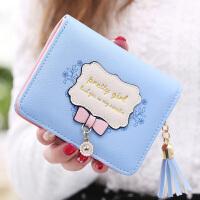 20180822214253835日韩版女生短款薄小钱包长款两折简约可爱皮夹大钞夹折叠钱夹学生
