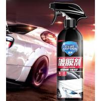 汽车镀膜剂纳米喷雾水晶液体镀晶车漆渡膜液套装用品