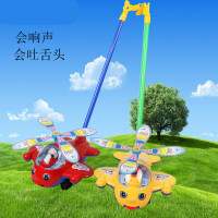 儿童推轮 婴儿童学步手推轮飞机龙虾恐龙蜜蜂会响声眨眼睛塑料推玩具