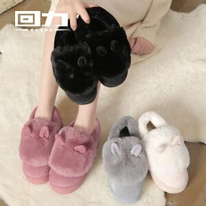 回力棉鞋女冬季鞋子2018新款加绒厚底可爱日系百搭雪地靴女