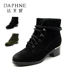Daphne/达芙妮冬款方跟绒面个性系带时尚率性休闲靴女