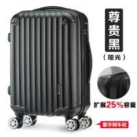 行李箱男万向轮拉杆箱女20寸韩版旅行箱包24寸学生密码皮箱子28寸 尊贵黑扩展版 20寸升级版