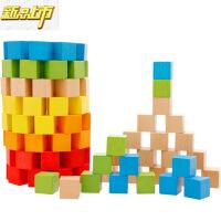 【六一儿童节特惠】 100粒正方体方块积木制立体几何拼图教具儿童早教益智玩具3-7周岁 100粒榉木正方体