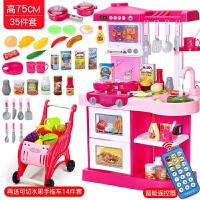 女孩厨房玩具套装仿真厨具儿童过家家做饭小女童煮饭小伶3-6周岁7