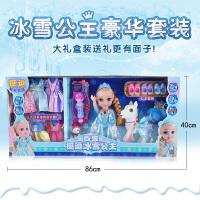 挺逗芭比娃娃套装单个冰雪爱莎公主奇缘女孩会说话的对话智能玩具 二代 百变豪华版-3D眼(送饰品21件) 电池款 送玩具