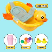 婴儿感温洗澡盆宝宝浴盆可坐躺卡通通用新生儿用品大号儿童沐浴桶