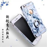 苹果6S手机壳奢华iphone6plus简约防摔5SE硬壳全包磨砂日韩国新款