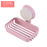 香皂盒卫生间吸盘皂盒浴室香皂盒壁挂肥皂盒镂空沥水架