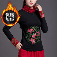 高领民族风女装上衣长袖 秋冬装修身风刺绣花打底衫大码T恤女