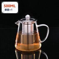 言标 佳偶玻璃过滤花茶壶功夫红茶具家用泡茶玻璃茶壶冲茶器